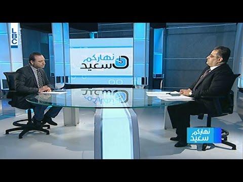 برنامج نهاركم سعيد لقاء سعيد مالك HD