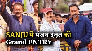 Sanjay Dutt's Grand Entry In His Biopic 'SANJU' | Cameo With Ranbir Kapoor
