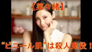 ドラマ『サイレーン 刑事×彼女×完全悪女』が20日にスタートした。 初回...