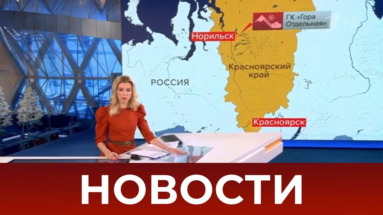 Выпуск новостей в 12:00 от 09.01.2021 MyTub.uz TAS-IX