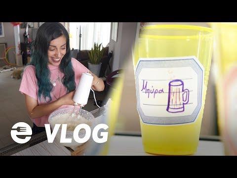 Πώς να φτιάξεις παγωτό τζατζίκι #FoodChallenge [S04E43]