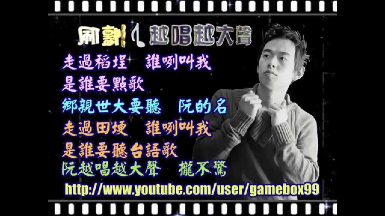葉懷佩-越唱越大聲【伴唱】 - YouTube