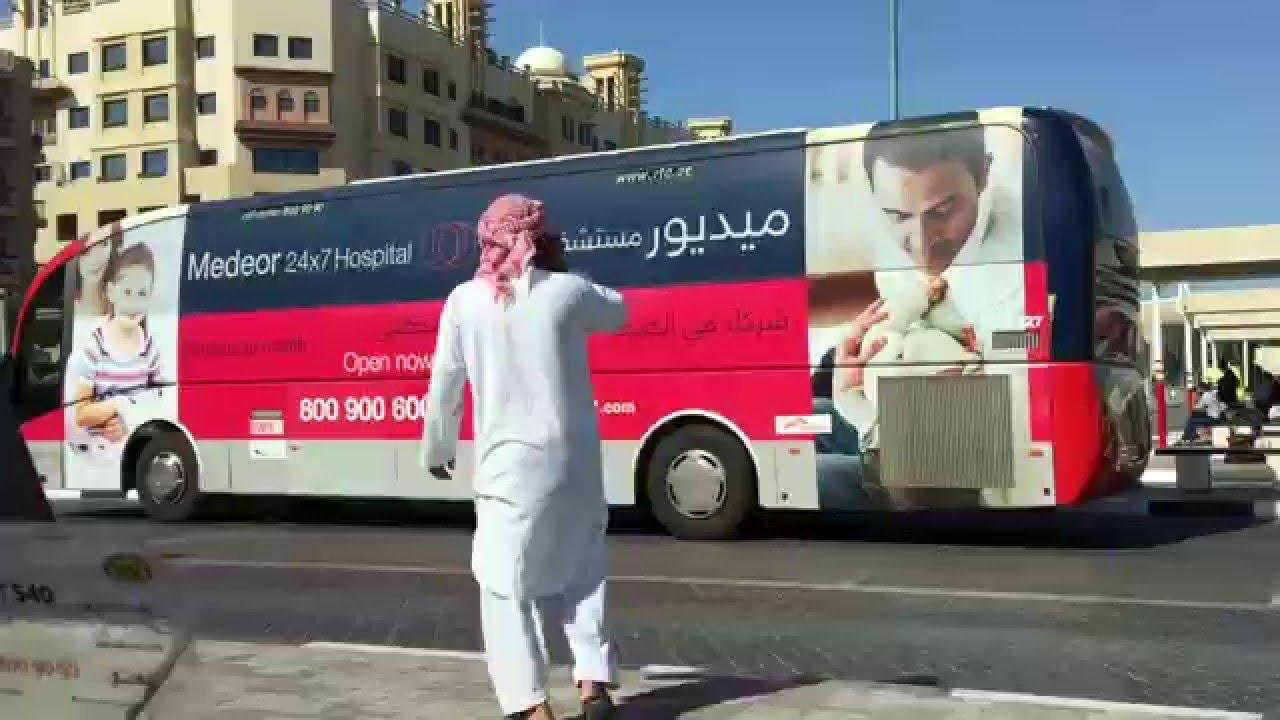 Trip To Al Ghubaiba Bus Station Dubai Bus Station Travel By Bus