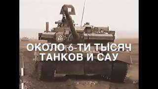 «Уральцы в Великую Отечественную войну» - документальный фильм о ВОв