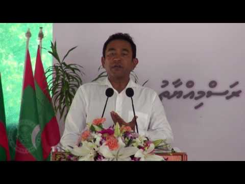 President inaugurates Clean Drinking Water Services in Meemu Atoll Mulah