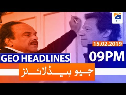 Geo Headlines 09 PM | 15th February 2020