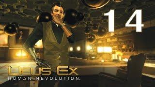 Deus Ex: Human Revolution #14 - Что скрывает Шариф?