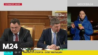 Мишустин призвал внести поправки в бюджет для реализации послания Путина - Москва 24