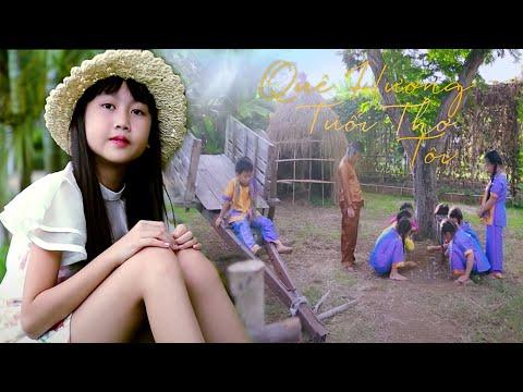 Bé Bảo An - Quê Hương Tuổi Thơ Tôi (Official MV)