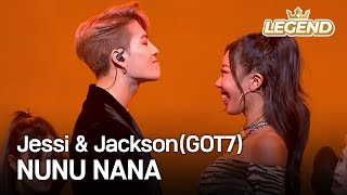 Jessi & Jackson(GOT7) - NUNU NANA I KBS WORLD TV 201218