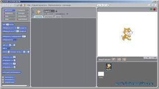 5 клас  Інформатика  Урок 17 (2 семестр)Вступ до програм Skratch
