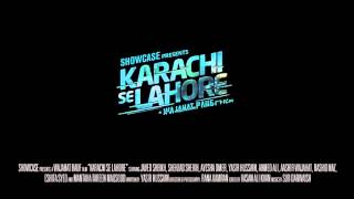 Ayesha Omer Item song in movie Karachi sy Lahore