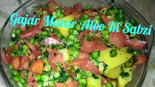 Gajar  Matar  Aloo or Methi  ki Sabzi  Recipe