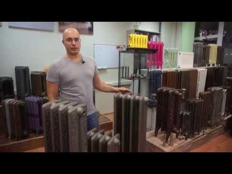 Радиаторы РЕТРО. Выставка Aquatherm 2012г. ООО РАДИМАКС - YouTube