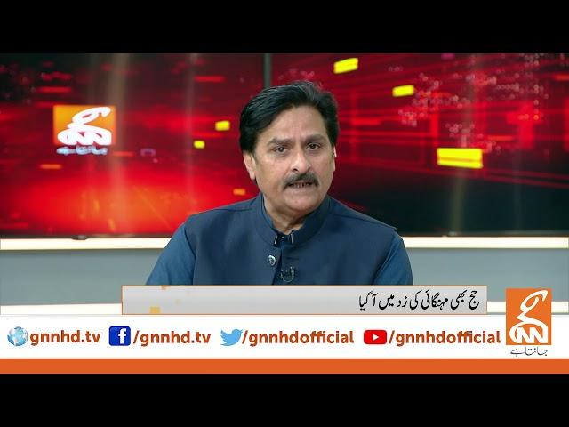 Chairman Hajj Association Shahid Rafique blames PML-N govt for current Hajj expensive