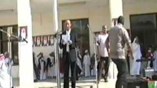 احتفالات مدرسة السميح بعيد الاتحاد الوطني ج 4