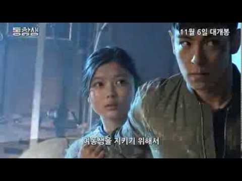 T.O.P and Kim Yoo Jung in the backstage movie