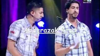 yassine abdelkader comedia 2m