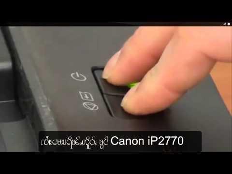 Reset Error Canon ip2770