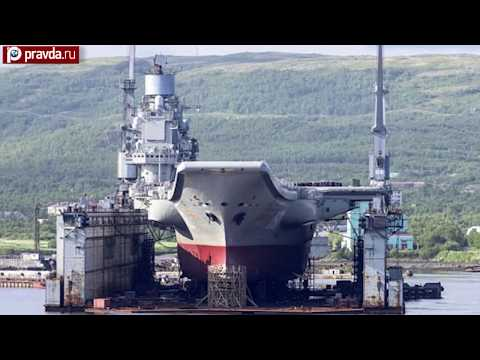 Russian aircraft carrier suffers accident during repairs