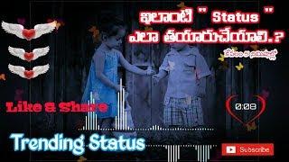 Saaho Psycho Saiyaan WhatsApp Status | Saaho Telugu Movie