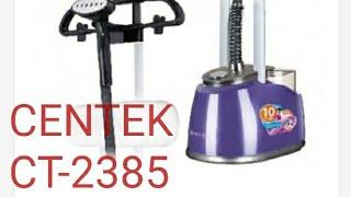 пароочиститель Centek CT-2375 ремонт
