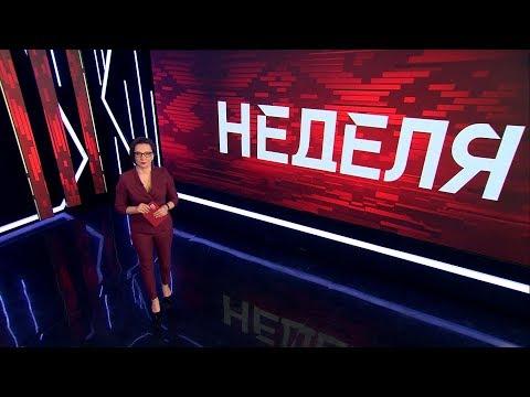 Новости за неделю. Беларусь. 6 октября 2019. Самое важное