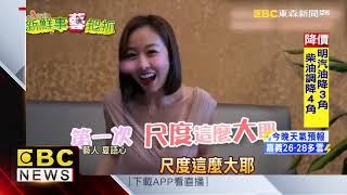 劉書宏、夏語心演喜劇 兩人活潑表現大受歡迎