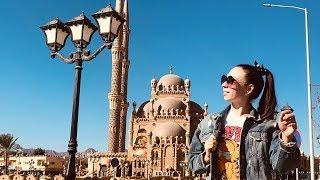 Мечеть из Алладина Старый Город Шарм эль Шейх Египет VLOG 16
