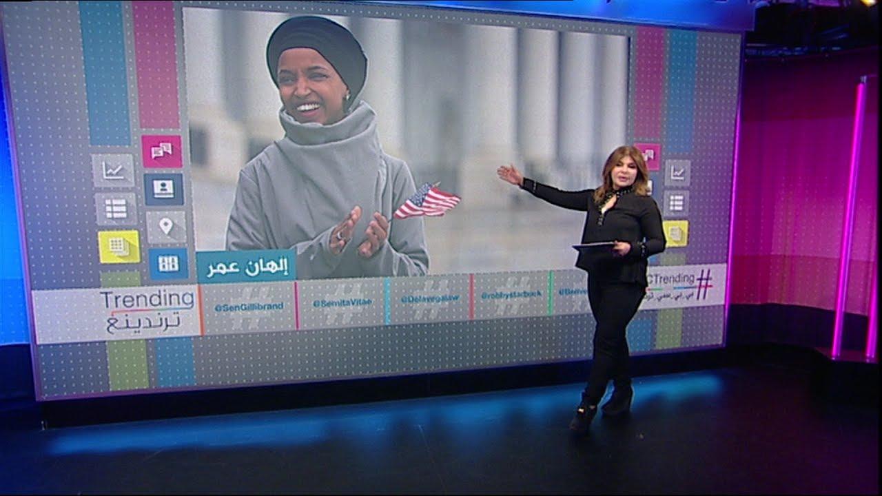 تهديدات لعضوة الكونغرس إلهان عمر بسبب فيديو نشره ترامب على تويتر