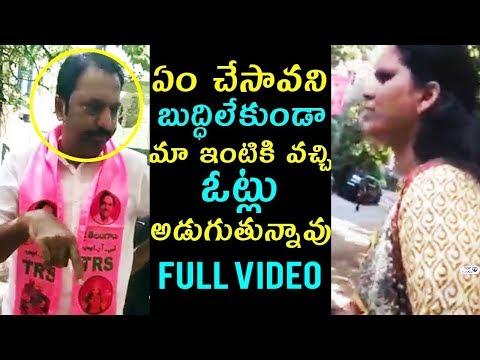 Women Fires On TRS Leader Maganti Gopinath At Jubilee Hills | Top Telugu TV