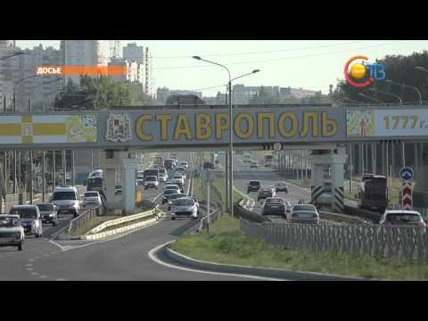 В Ставрополе появится еще один крупный микрорайон