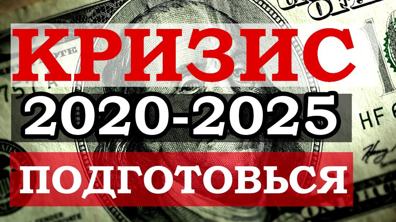 Если прибавка к пенсии в январе 2020 года