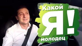 О новом интервью Зеленского в Tesla