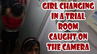Girl Changing Dress in a Trial Room / Changing Room - MMS - Must Watch Video I Spoof Bag