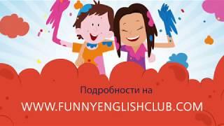 Творческий урок по английскому языку