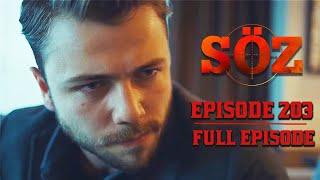 The Oath | Episode 203 (English Subtitles)