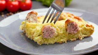 Пирог из кабачков с фрикадельками - Рецепты от Со Вкусом