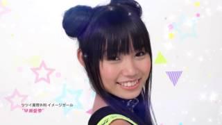ツツイ美容外科 http://www.tsutsui-biyo.com/ 早瀬愛夢blog http://ame...