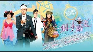 2012台北電影節午夜狂想單元詳情請見http://www.e-eagle.com.tw http://...