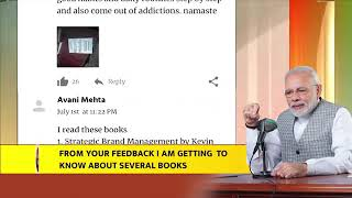 Suggest a name for books corner on the NaMo App
