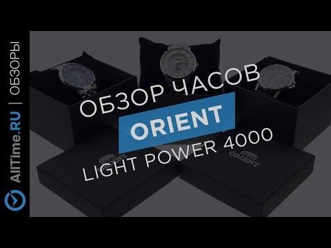 Обзор часов Orient Light Power 4000