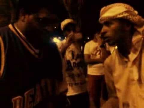Rap Erhab V.S. Death Riders
