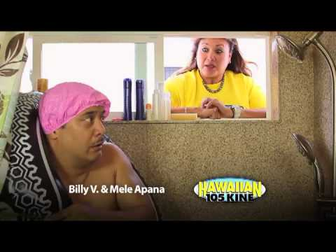 Hawaiian105 KINE Na'au Therapy Trailer: In The Shower HD