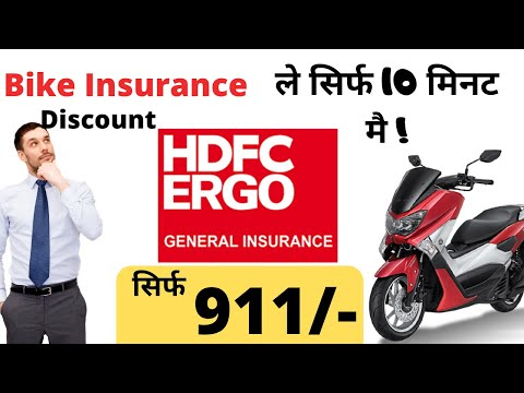 Online @HDFC ERGO General Insurance  Two Wheeler Insurance | HDFC Bike Insurance | @Policy Planner