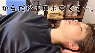 よきゅさんお墨付きの整体サロンです!! https://mobile.twitter.com/yokyu_n?lang=ja 自分の体が想像以上の状態でびっくりでした・・・ みんなも体労って...