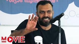 റിയലിസ്റ്റിക്ക് സിനിമകൾ തട്ടിപ്പാണോ ? ശ്യാം പുഷ്ക്കരൻ പറയുന്നു | Chat with Syam Pushkaran
