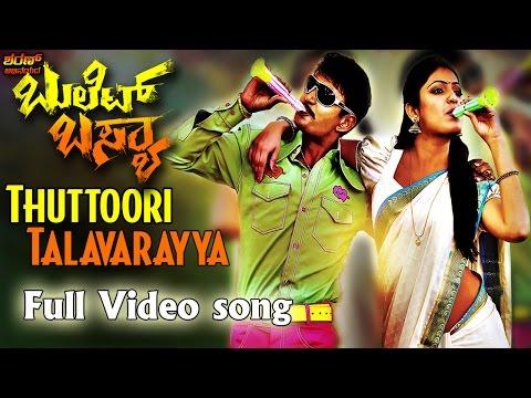 Bullet Basya - Thuttoori Talavarayya Full Video | Sharan, Haripriya | Arjun Janya