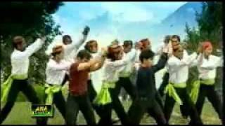 Aye Jawan Jeet Hay Tera Nishan by Haroon & Fakhir