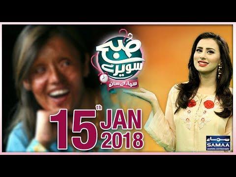 Subah Saverey Samaa Kay Saath - SAMAA TV - Madiha Naqvi - 15 Jan 2018